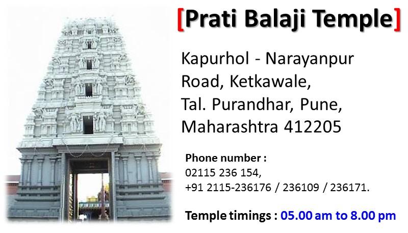 Prati Balaji Temple - Ketkawale, Pune