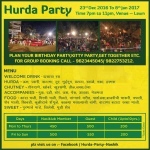 hurda party nasik