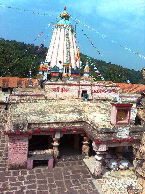 Yewateshwar temple kaas
