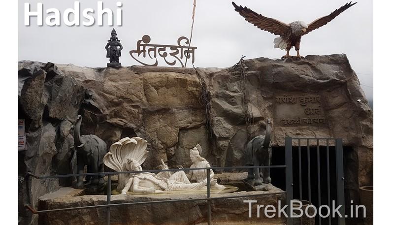 Hadshi Museum Sant Darshan sculptures pune