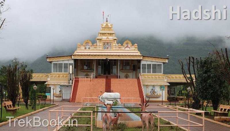 Hadshi Temple, Pune