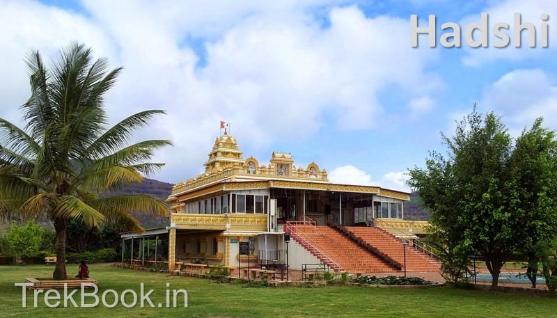 hadshi temple pune, maharashtra