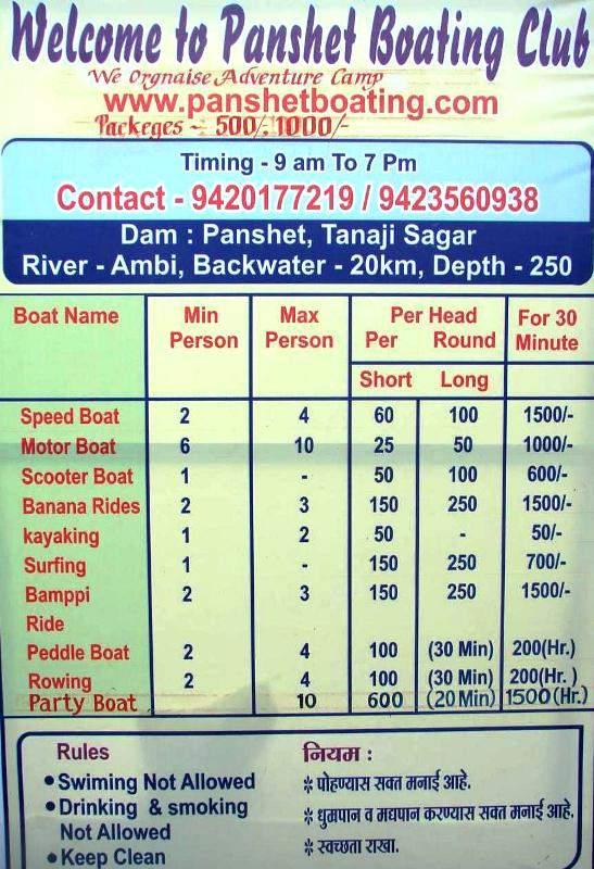 Panshet boating club rate chart