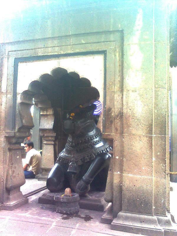 Wai Kashivishveshwar nandi