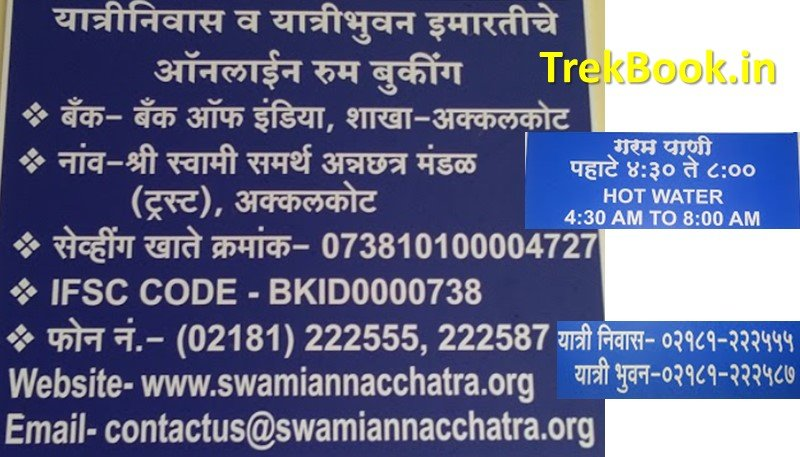 akkalkot yatri niwas and yatri bhuwan online booking phone