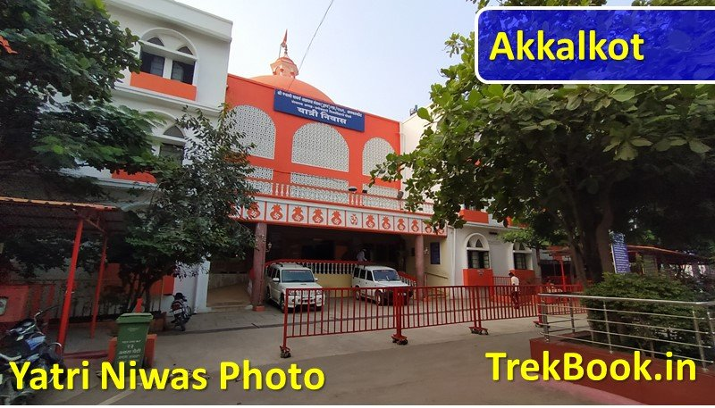 akkalkot yatri niwas photo