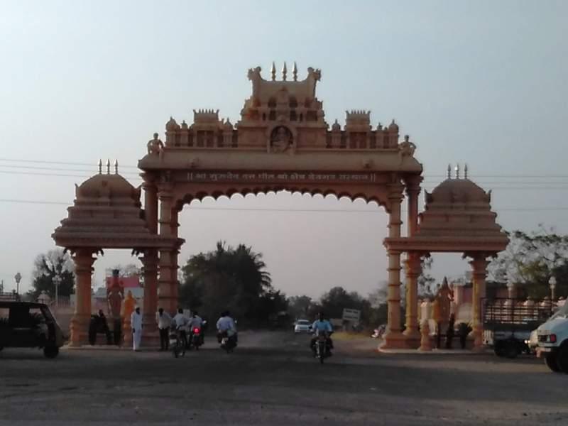 Devgad Sansthan aurangabad entry gate