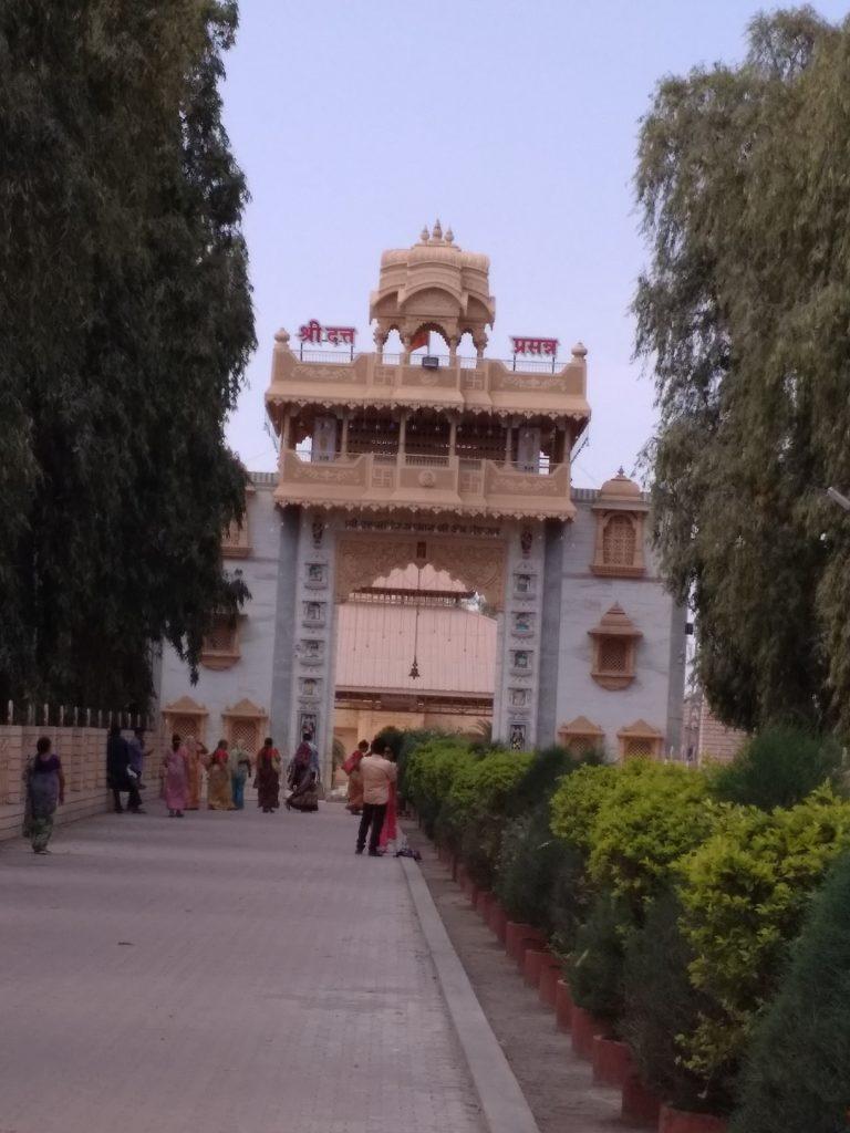 Shri Kshetra Devgad Mandir