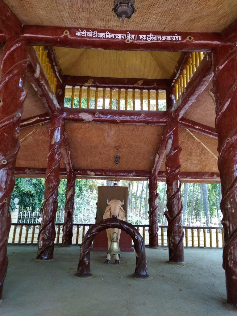 Shri Kshetra Devgad Mandir bhakta niwas