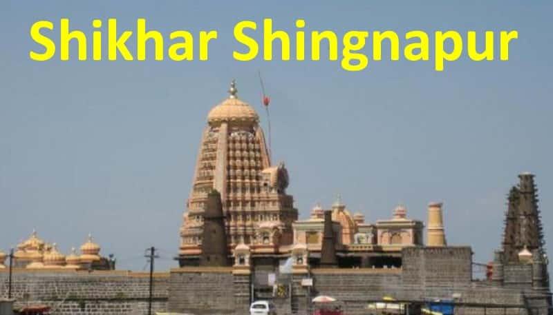 Shikhar Shingnapur [Gupt Linga & Motha Mahadev]