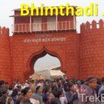 Bhimthadi Jatra Pune [2018 – Season 13]