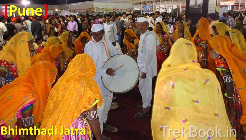 Folk dancers Bhimthadi Jatra
