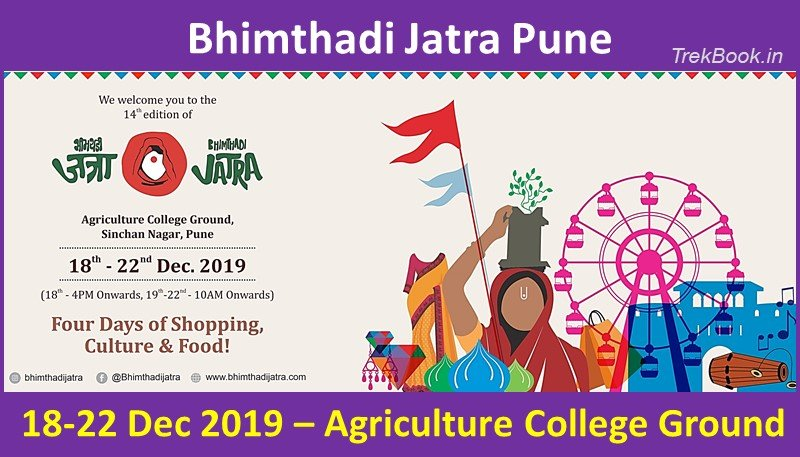 bhimthadi jatra pune 2019 dates
