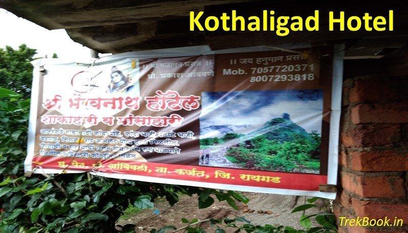 Kothaligad Peth Fort Karjat - Hotel phone no - shri bhairvnath hotel