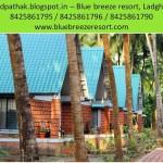 Ladghar beach resorts, homestay, hotels [photos & phone numbers]