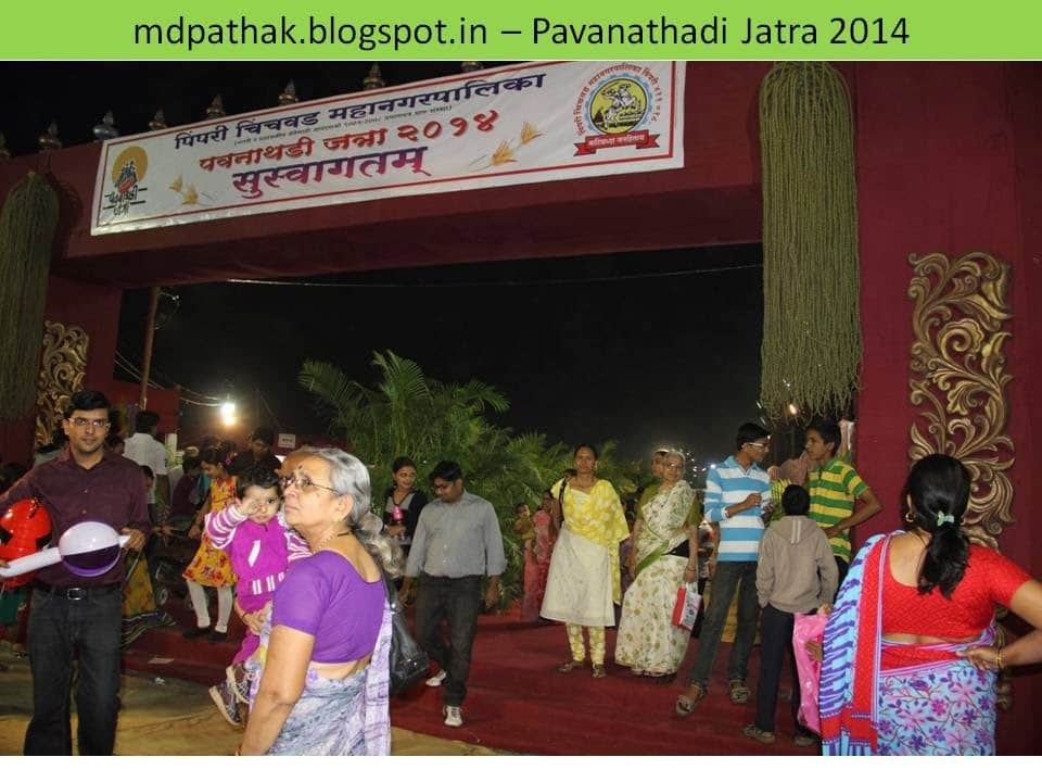 entrance gate of PAvana Thadi Jatra
