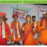 Pavanathadi Jatra – Weekend food festival – 2019