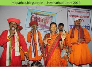 jay malhar jagran Pavanathadi Jatra