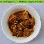 Kachya Phansachi Bhaji (कच्च्या फणसाची भाजी) (Unripe Jack fruit curry)