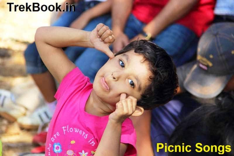 Picnic Songs Marathi