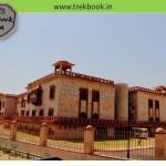 Rajiv Gandhi Regional Museum of Natural History, Sawai Madhopur