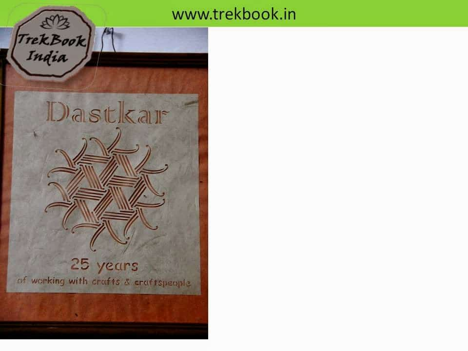 DASTKAR's Craft Community Centre at Ranthambore India