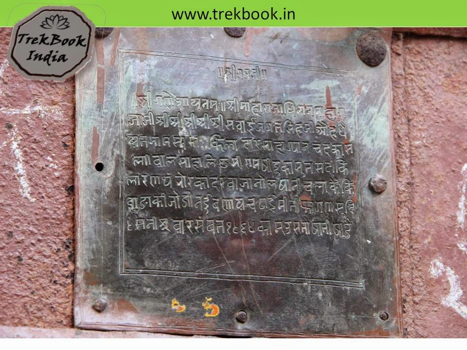 copper board on fort ranthambore india