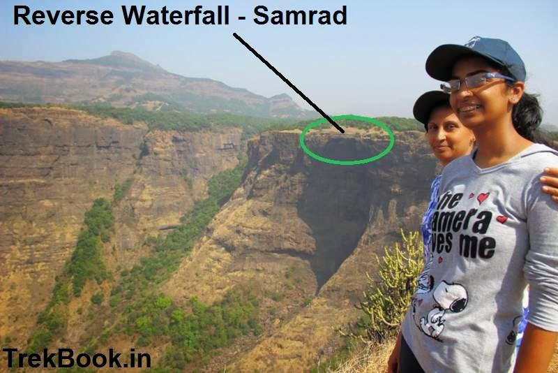 reverse waterfall prati kokan kada sandhan valley samrad
