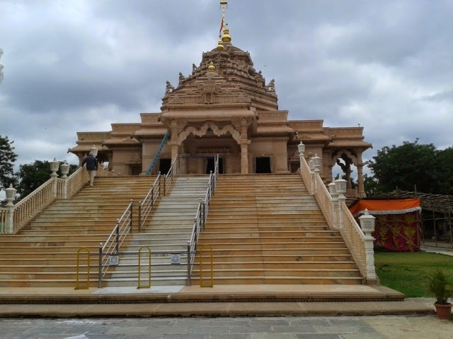 shri datta devasthan temple nagar