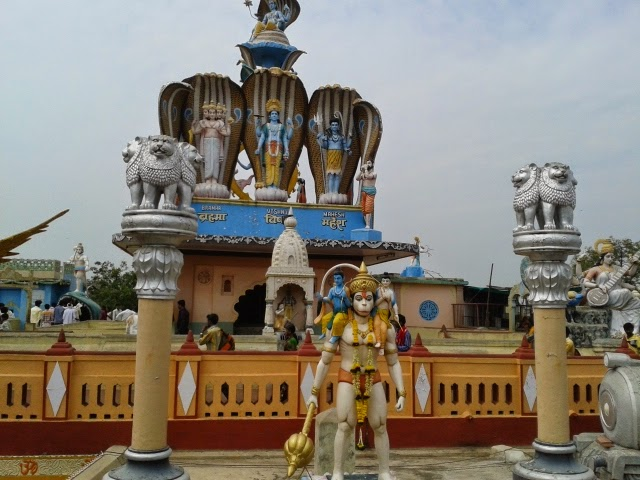 hanuman Kaikadi maharaj math pandharpur