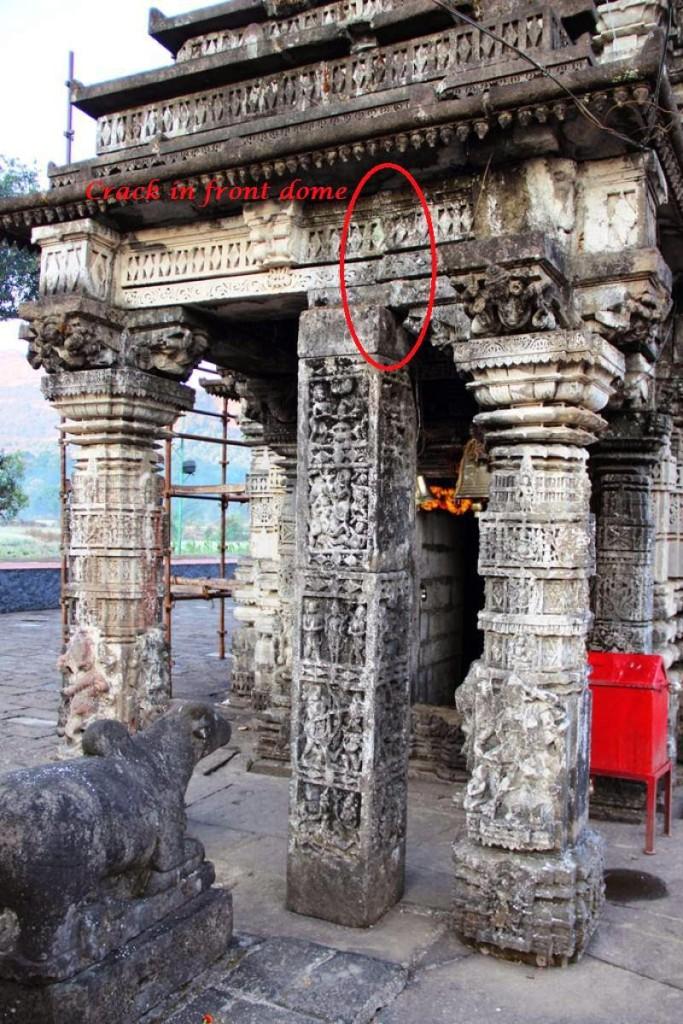 Remains at Amruteshwar Temple
