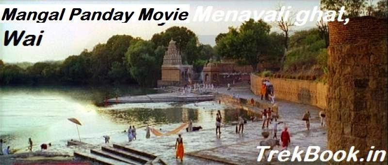 mangal panday movie menavali ghat wai