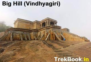summit of Shravanabelagola - Big hill