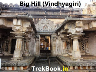 entrance at top of hill big hill vindhyagiri
