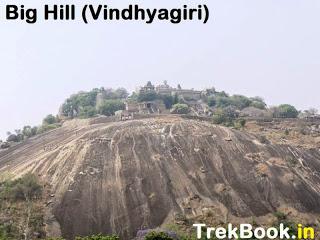 Vindhyagiri - 3,288 Feet from Mean sea Level