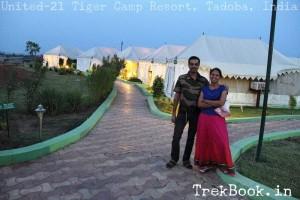 Good morning at United-21 Tiger Camp Resort, Tadoba, India