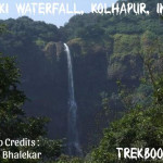 barki waterfall kolhapur india