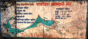 Raireshwar Fort Map