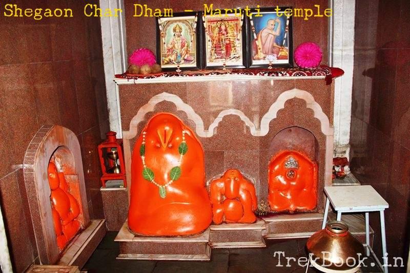 Shegaon char dham yatra - Maruti temple Ganesh & Hanuman idol