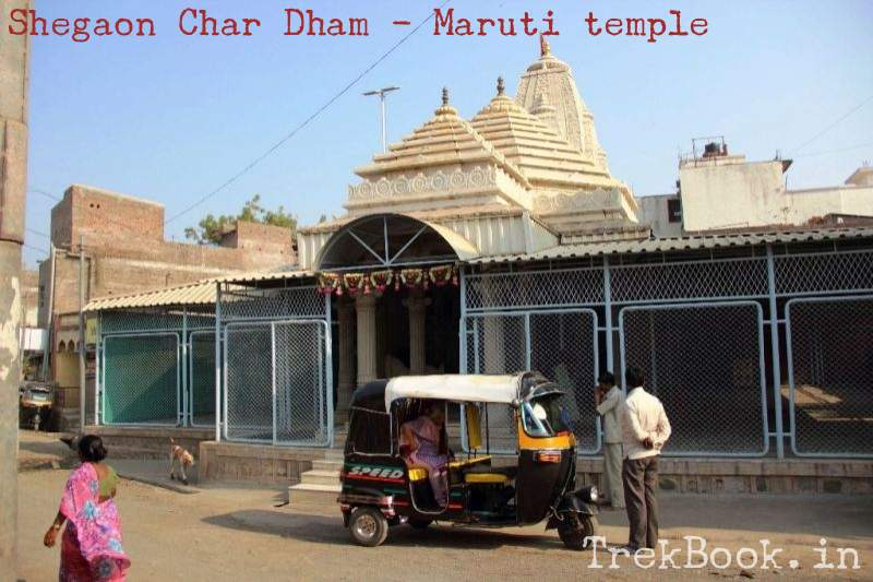 Shegaon char dham yatra - Maruti temple outside view
