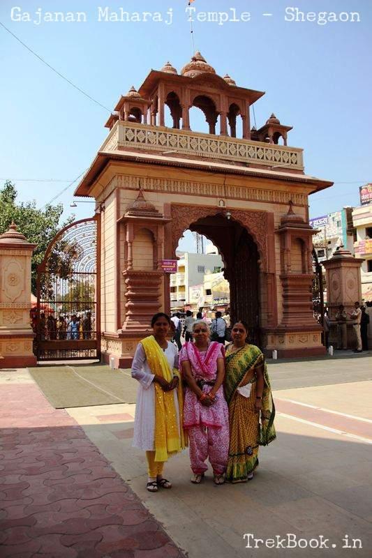 main entrance arch to gajanan maharaj temple
