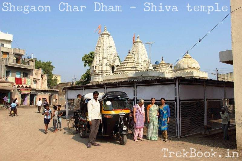 shegaon char dham ancient shiva temple outisde view