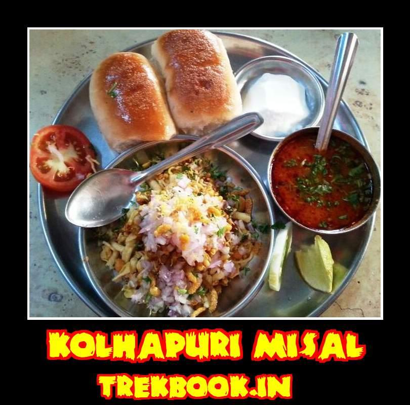 original kolhapuri misal