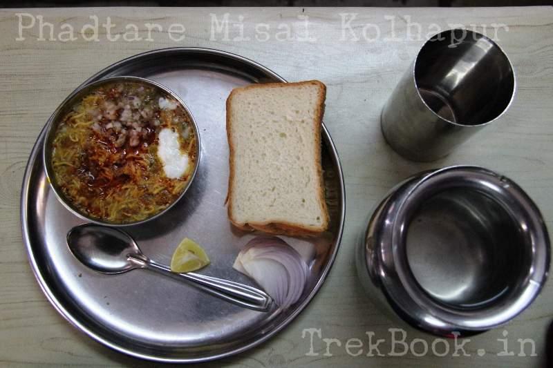 phadtare misal kolhapur special