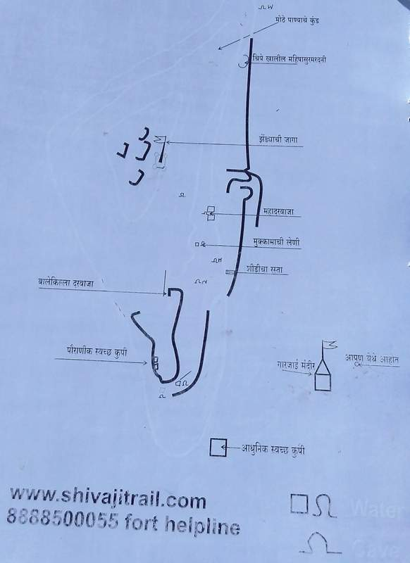 Ghangad fort map