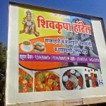 Hotels & Camping at Lohagad [Phone numbers]