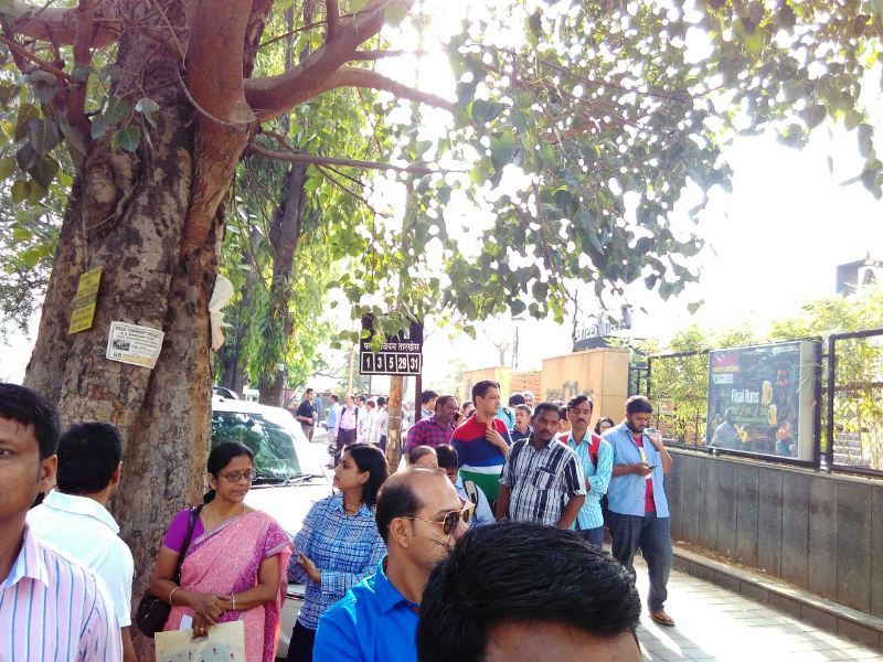 Pune Passport Office Applicants queue