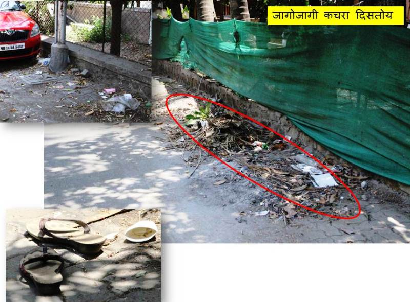 before cleanmyindia drive chapples