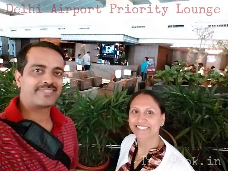 delhi airport domestic priority lounge