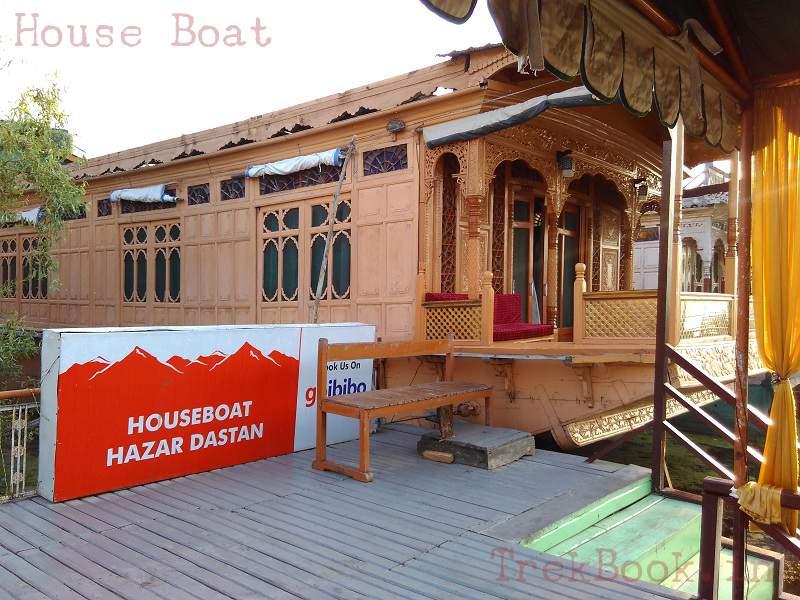 houseboat hazar dastan srinagar